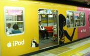iPod nella metro giapponese