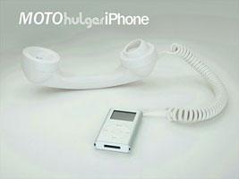 L'iPhone rivelato!!