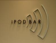 L'iPod Bar a Tokyo