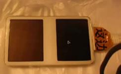 Nuovo iPod video touch screen, confermato è un falso