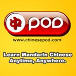Parli cinese con il Podcast