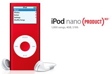 iPod nano Rosso (product)red