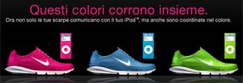 Nikeid.com – Abbigliamento & Accessori per il tuo iPod