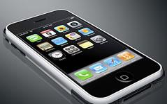 iPhone, L'attesa è quasi finita…