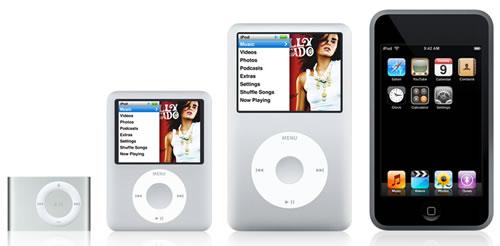 Rinnovata l'intera gamma di iPod