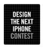 iLounge ti regala l'iPhone 2.0 !