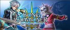 Song Summoner, nuovo gioco per iPod