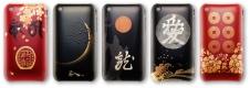 Japan Texture Line – Custodie per iPhone dall'Impero del Sol Levante
