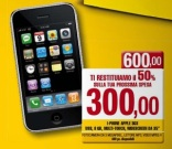 Promozione e Concorso Billa – l'iPhone è il vero protagonista