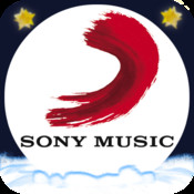 Sony Music Xmas porta la colonna sonora del Natale su iPhone ed iPad