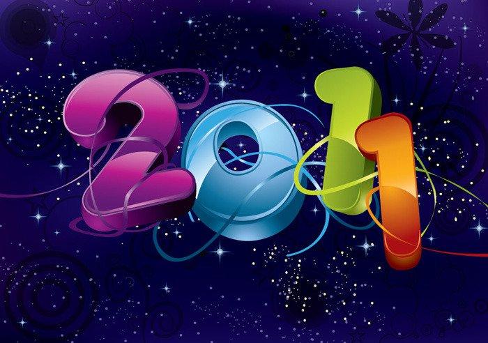 Buon Anno e Tanti Auguri a tutti!
